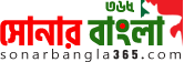 Sonar Bangla
